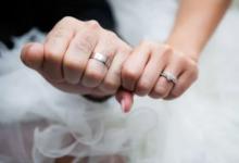 Kocanın Karısına Düşkün Olması İçin Dua