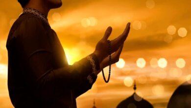 aşk duası
